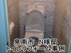 WC0421nashihara20.jpegのサムネール画像