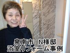 ub0421nashihara21.jpg