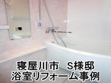 ub2014.0426sumikawa06.JPG