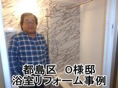 ub2014.0428ozaki08.JPGのサムネール画像