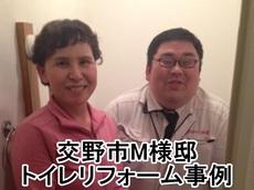 wc20140409matsuda13.jpgのサムネール画像
