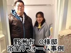 5.13okuhata09.JPGのサムネール画像
