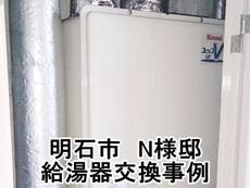 nakajima12.jpgのサムネール画像