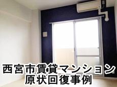 大阪さくら住建の奥様が喜ぶリノベーション