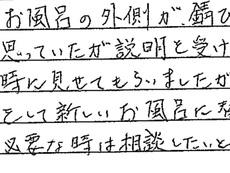 fujii4.jpg