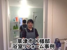 さくら住建は大阪にある会社です。