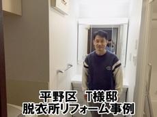 2016.11.26008.JPG