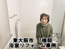 2017.01.26008.JPG