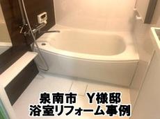 2017.04.07011.JPG