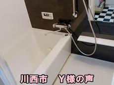 2017.08.09V001.jpgのサムネール画像