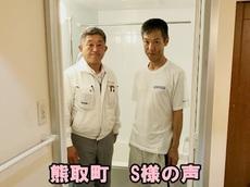 2017.08.10V001.jpegのサムネール画像のサムネール画像