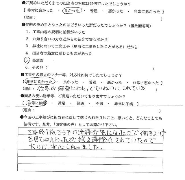 scan-19.jpg