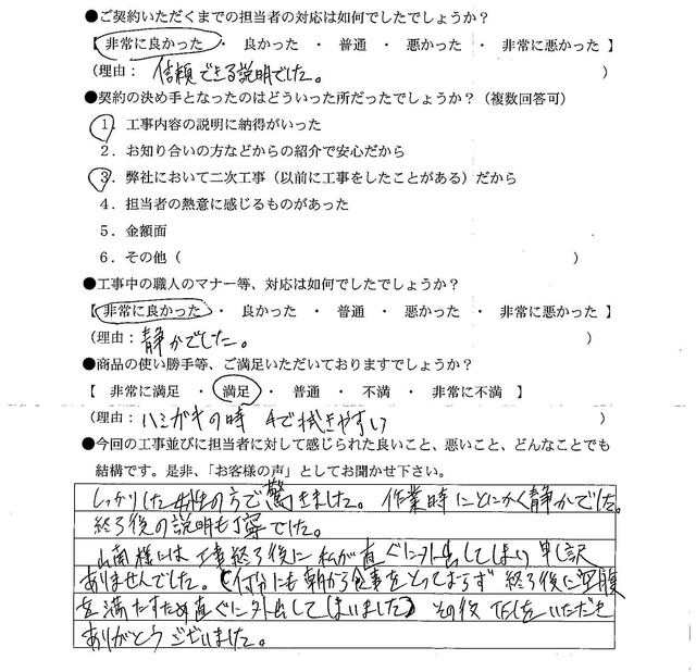 scan-24.jpg