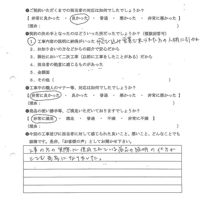 scan-6.jpg