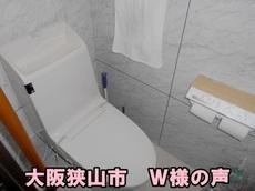 20180126V001.JPGのサムネール画像