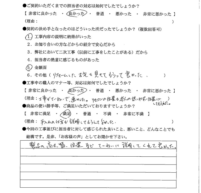 scan-12.jpg