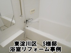 繁田001.JPG