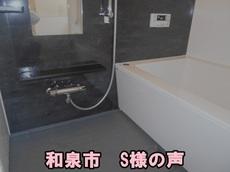 DSCN3789.JPGのサムネール画像