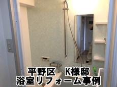 IMG_7004.jpgのサムネール画像
