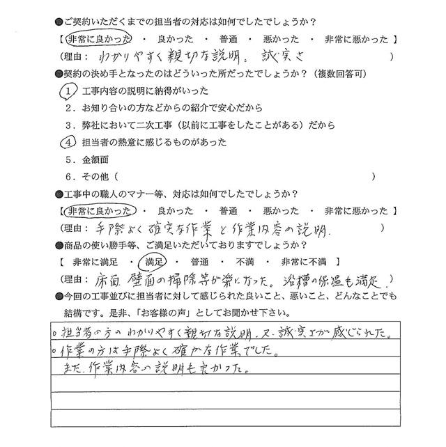 scan-18-2.jpg