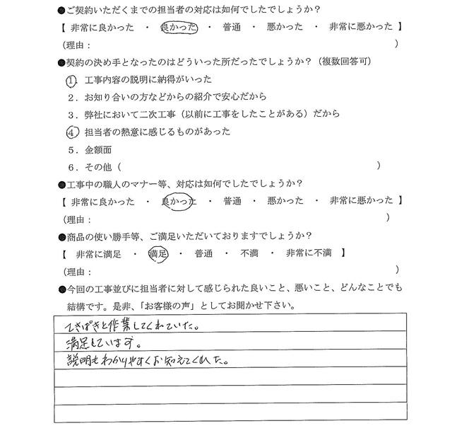 scan-18-4.jpg