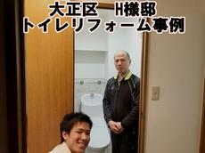 5濱崎002.jpeg