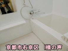 DSCN4047.JPGのサムネール画像