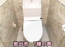 IMG_7102.jpgのサムネール画像