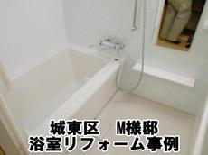 munenaga007.JPGのサムネール画像