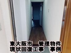 nagahama045.jpgのサムネール画像