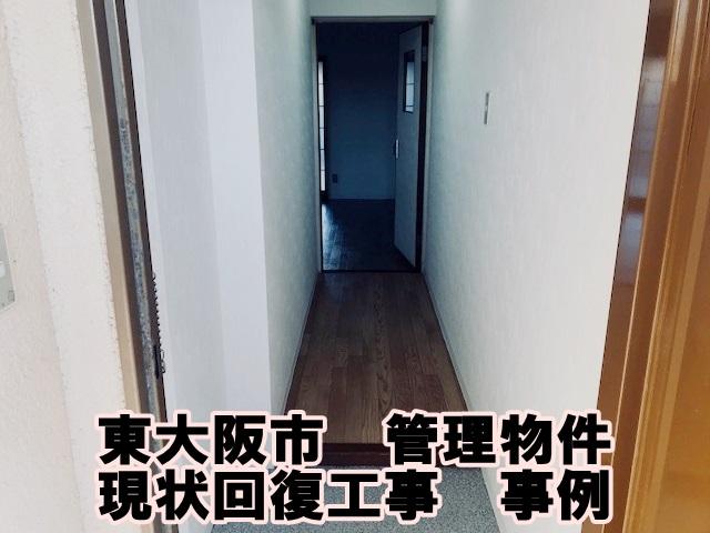 nagahama045.jpg