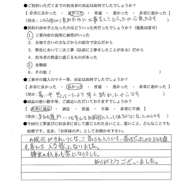 scan-18.jpg