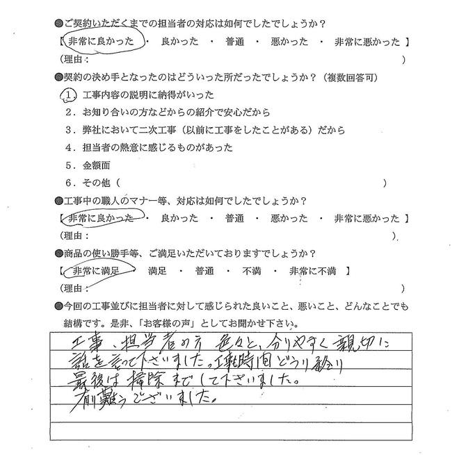 scan-23.jpg