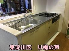 上田SK001.JPG