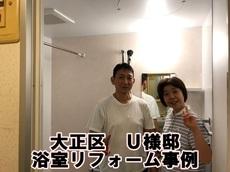 内田2001.jpg