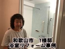 米田015.jpg