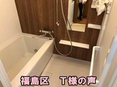 谷川V002.jpg