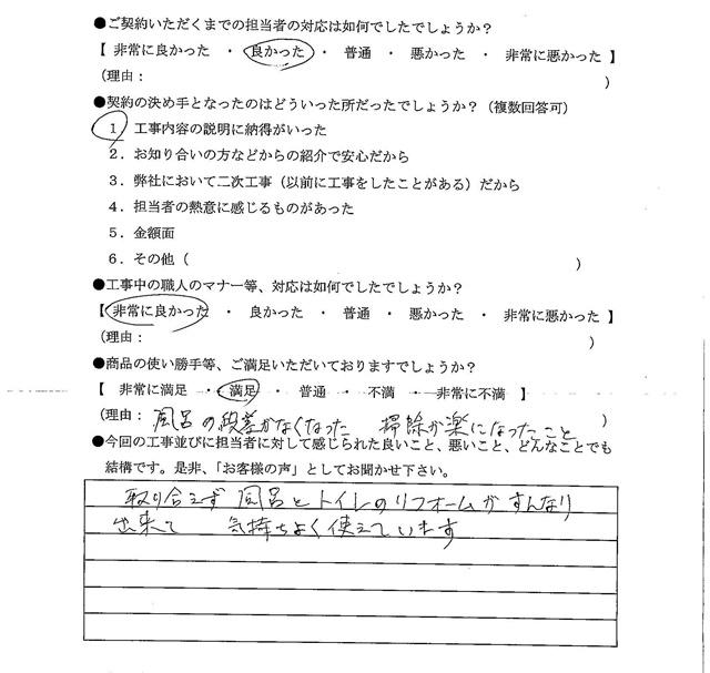 scan-33.jpg