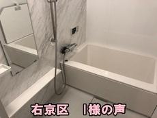 いざわV002.jpg