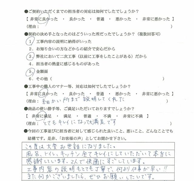 岡本V004.jpg