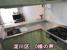 岡本V006.JPG