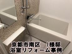 石田018.jpg