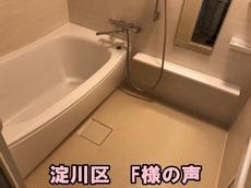 福井V002.jpg