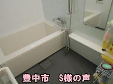 齋藤V002.JPG