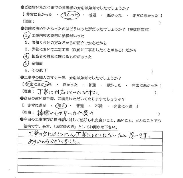 齋藤V004.jpg