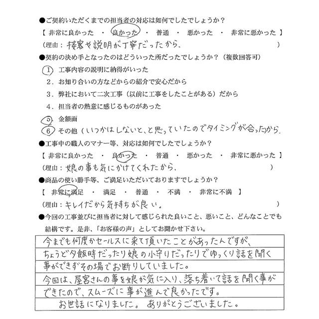 20180713V000003.jpg