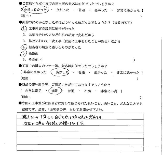 久保V004.jpg