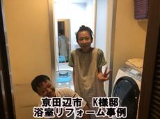 北川022.JPG