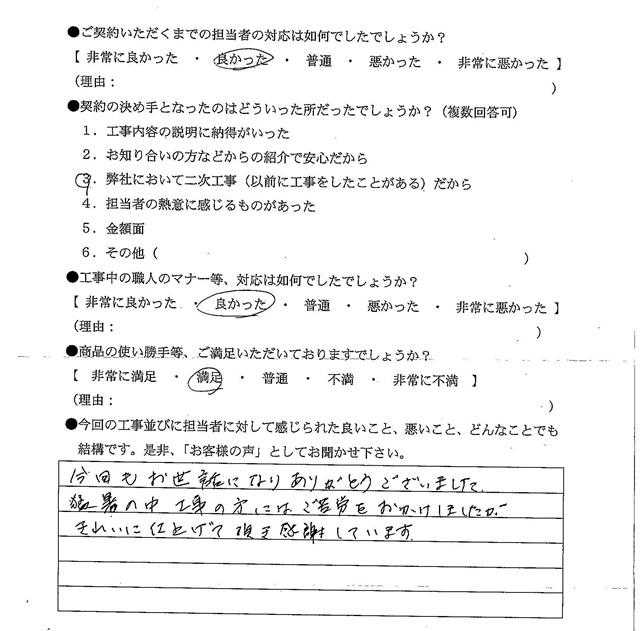 奥田V005.jpg