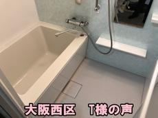 田中V002.jpg